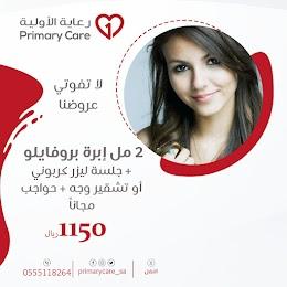 offer1