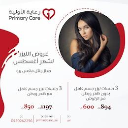 offer13