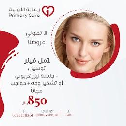 offer8