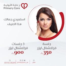 offer9